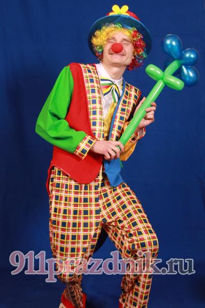 Клоун Клёпа в Тюмени