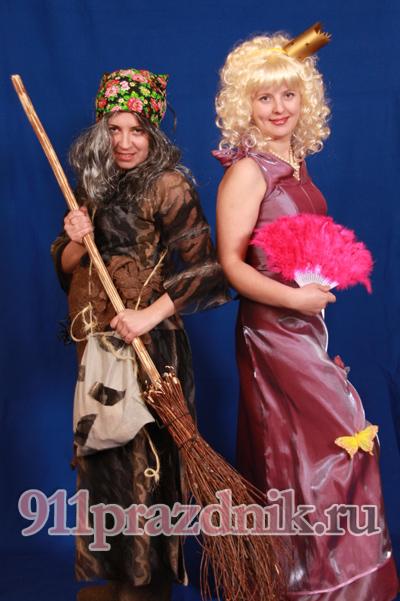 Принцесса и Баба Яга